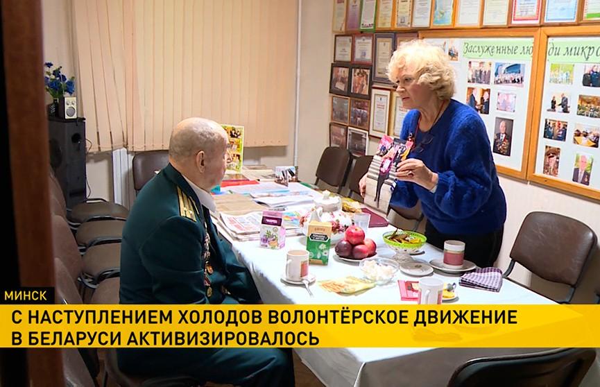 Волонтеры движения «Доброе сердце» помогают пожилым людям с уборкой урожая и подготовкой к зиме