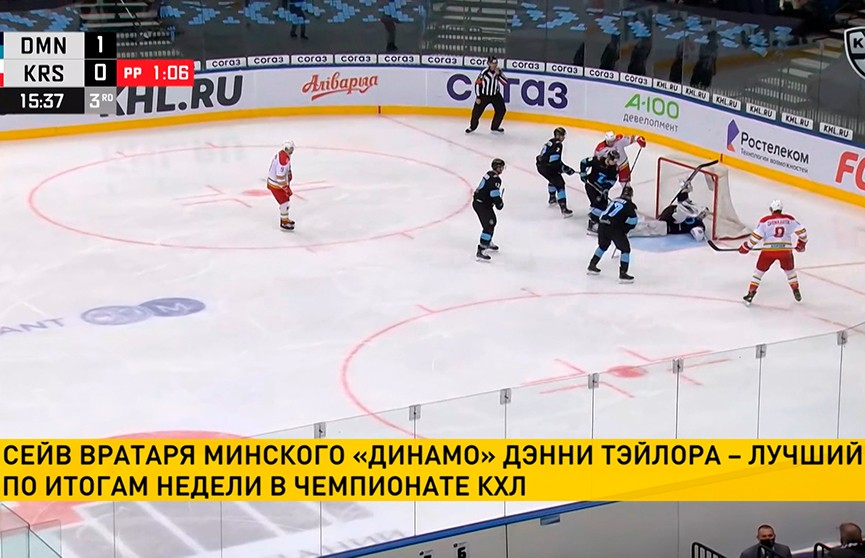 Голкипера минского «Динамо» признали лучшим вратарем недели в КХЛ