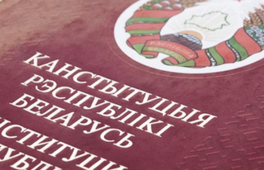 Александр Лукашенко: новому парламенту предстоит усовершенствовать Конституцию