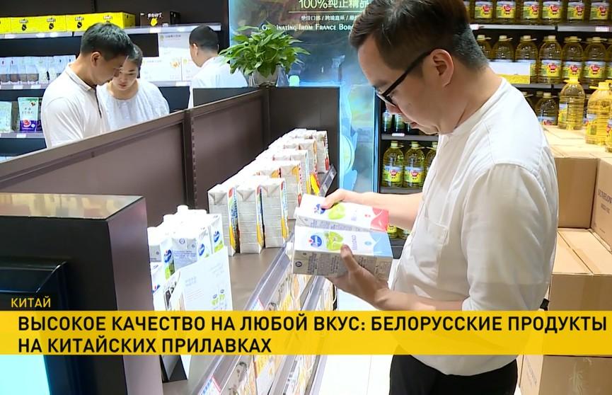 В Китай поставки белорусских продуктов с начала 2019 года выросли в три раза, а молока – в девять