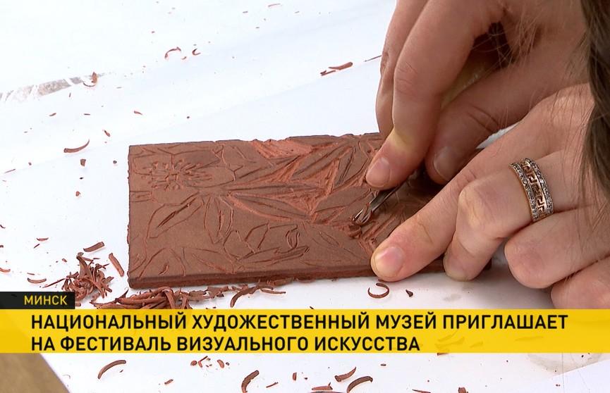 Фестиваль Art Is проходит в Национальном художественном музее