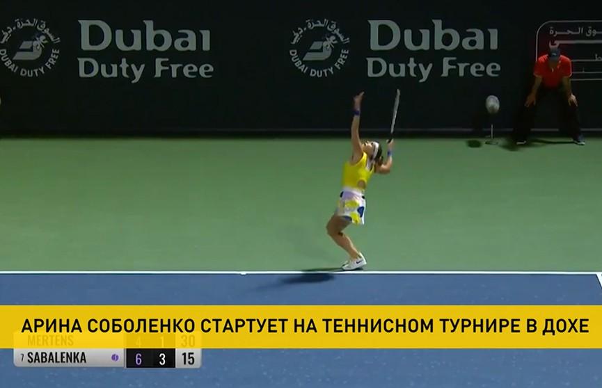 Арина Соболенко сегодня стартует на теннисном турнире в Дохе