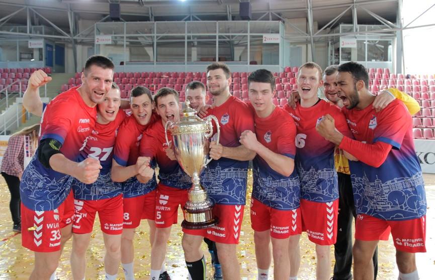 Гандболисты минского СКА выиграли Кубок Беларуси