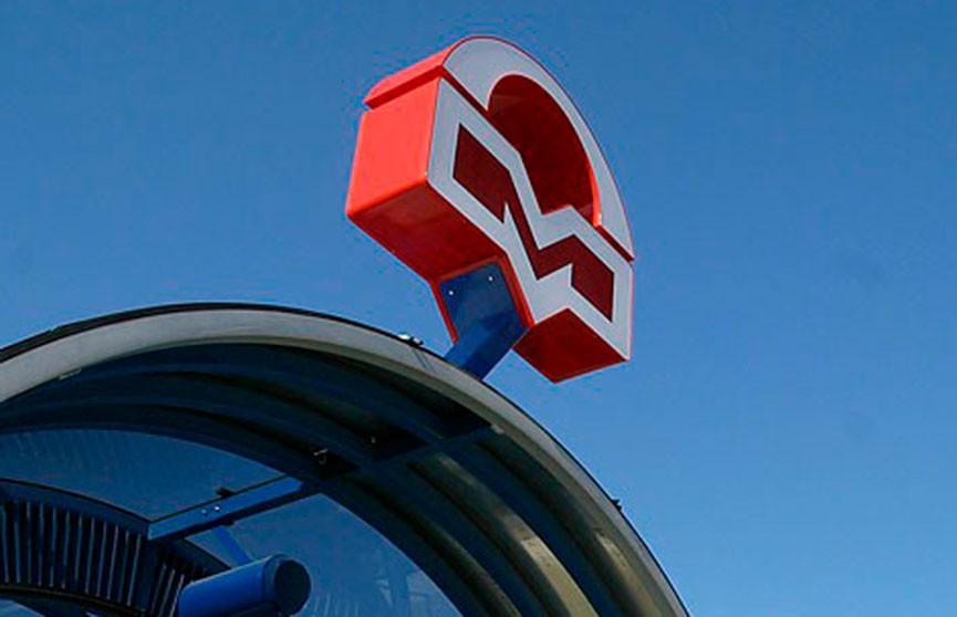 Пять станций минского метро будут закрыты 21 и 22 марта