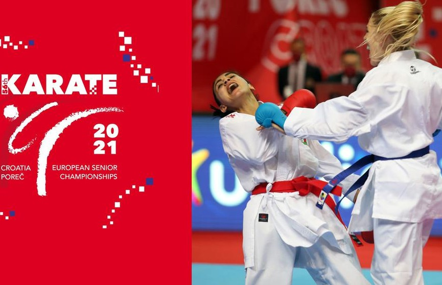 Белоруска Ирина Шарыхина завоевала бронзовую медаль чемпионата Европы по каратэ