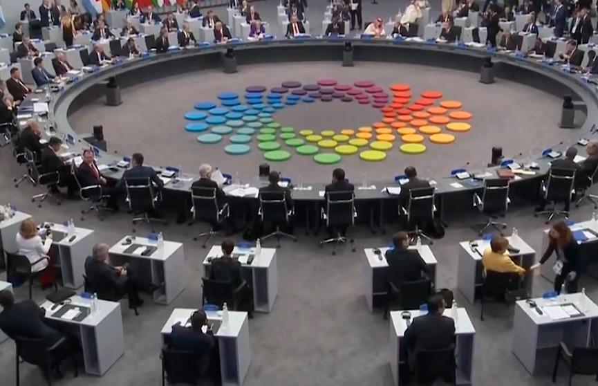 Саммит G20 официально завершился в Буэнос-Айресе