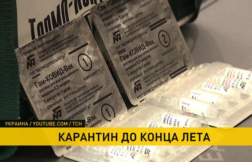 COVID-19 в мире: рост заболеваемости в России, продление карантина в Украине, испытания белорусской вакцины
