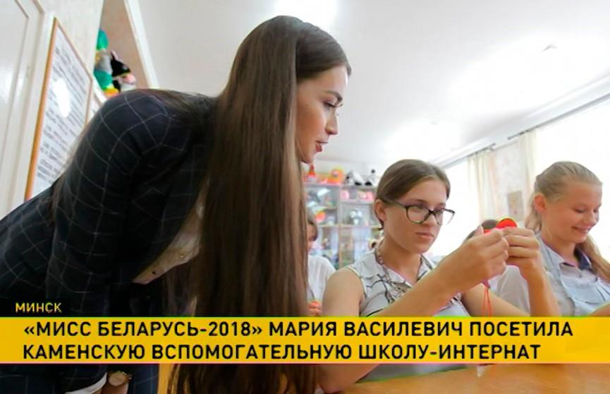 «Мисс Беларусь-2018» Мария Василевич готовится к международному конкурсу красоты «Мисс мира»