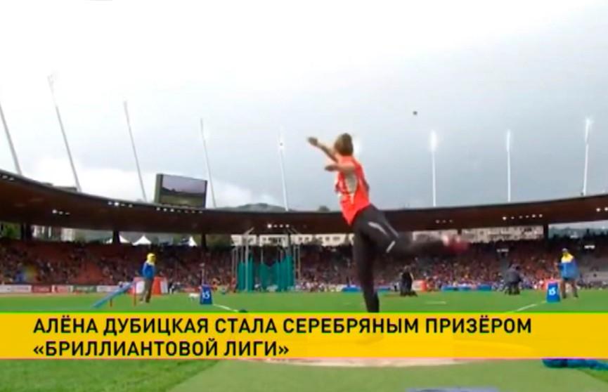Толкательница ядра Алёна Дубицкая завоевала серебро на этапе «Бриллиантовой лиги» в Марокко