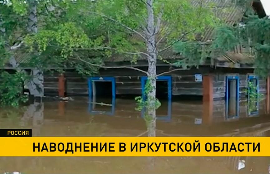 Более тысячи человек вынуждены эвакуироваться из-за сильного паводка в Иркутской области (Россия)