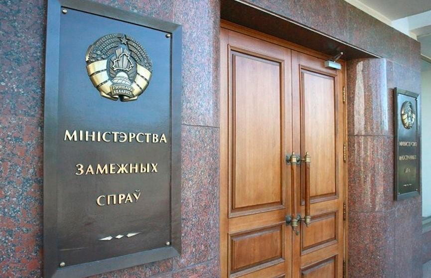 Зачем «уговаривать» страны Европы, или Куда Беларусь направит высвободившийся кадровый состав дипломатов?