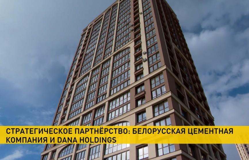 Dana Holdings расширяет сотрудничество с белорусскими компаниями