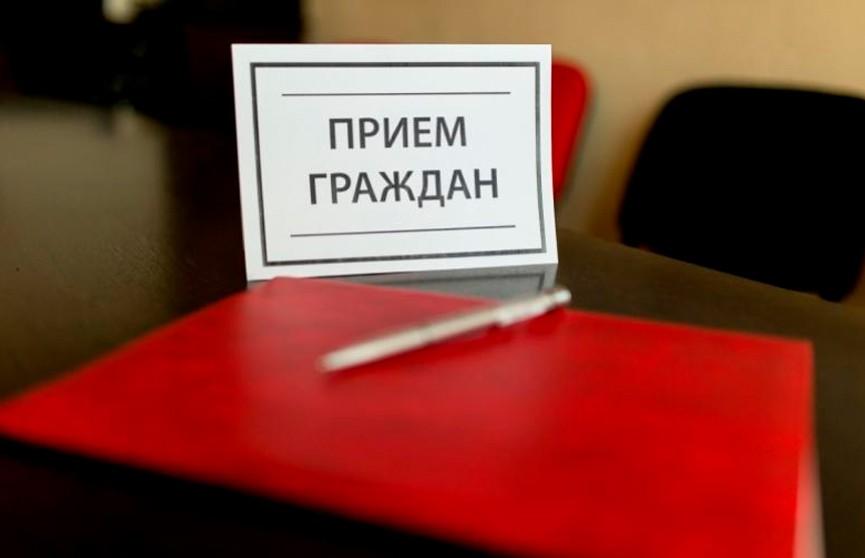 Администрация Президента проведет выездные приемы граждан в регионах