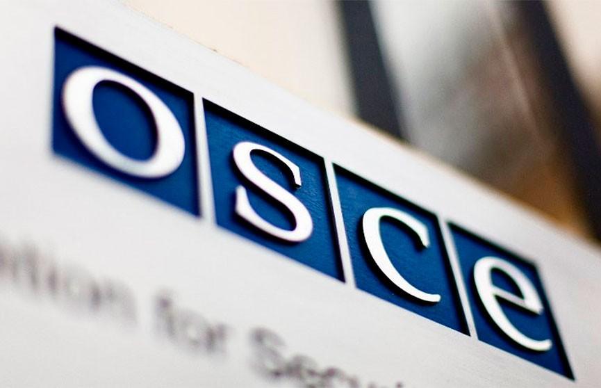 ОБСЕ призвало Армению и Азербайджан к прекращению огня