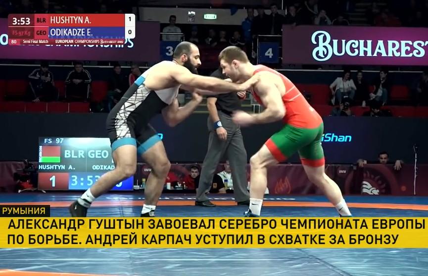 Белорусский борец вольного стиля Александр Гуштын вышел в финал чемпионата Европы в Бухаресте
