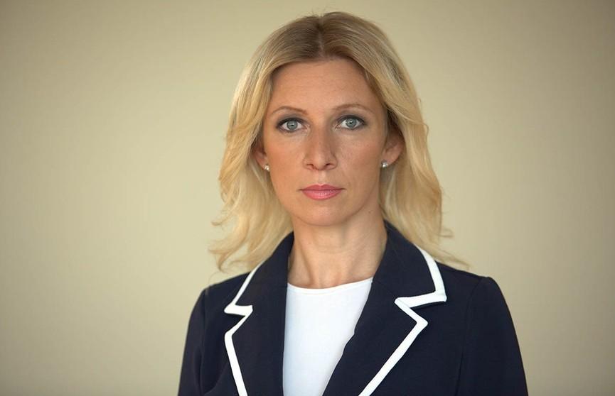 Захарова: введение санкций против Беларуси накануне 22 июня – позор для Евросоюза