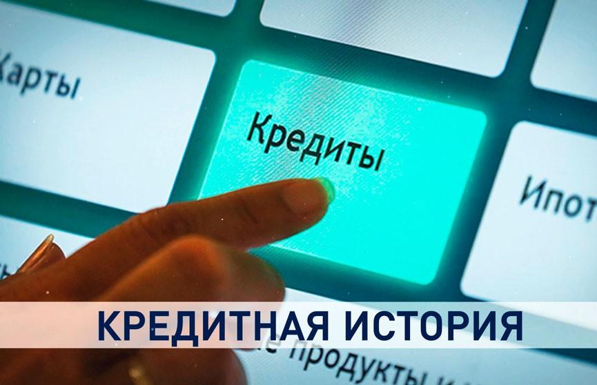 Как доверчивых белорусов «разводили на деньги», обещая низкие проценты по кредитам? Провели расследование