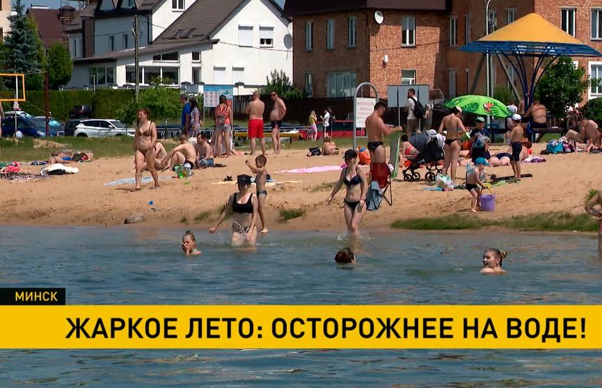 За последние 36 часов в Беларуси утонуло 14 человек. Как предотвратить трагедию?