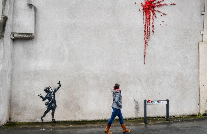Всё-таки Бэнкси! В Бристоле появилось новое граффити, посвящённое Дню всех влюблённых