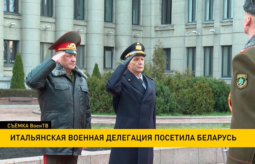 Итальянская военная делегация посетила Беларусь