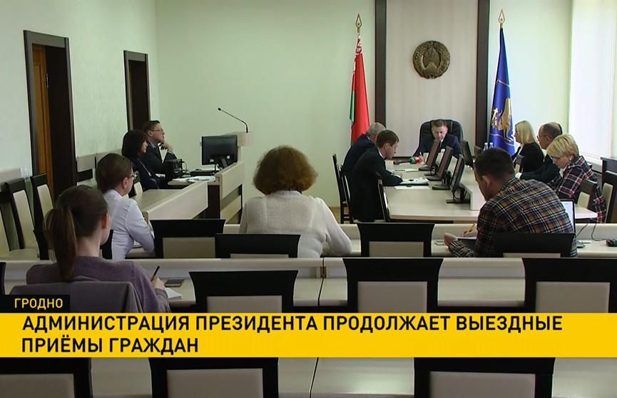 Администрация Президента продолжает выездные приемы граждан