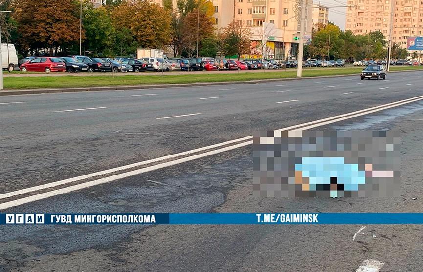 ДТП на Партизанском проспекте в Минске: мужчина погиб под колесами легковушки