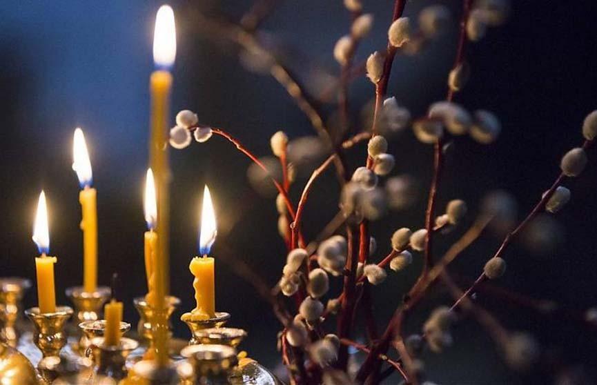 Православные верующие отмечают Вербное воскресенье