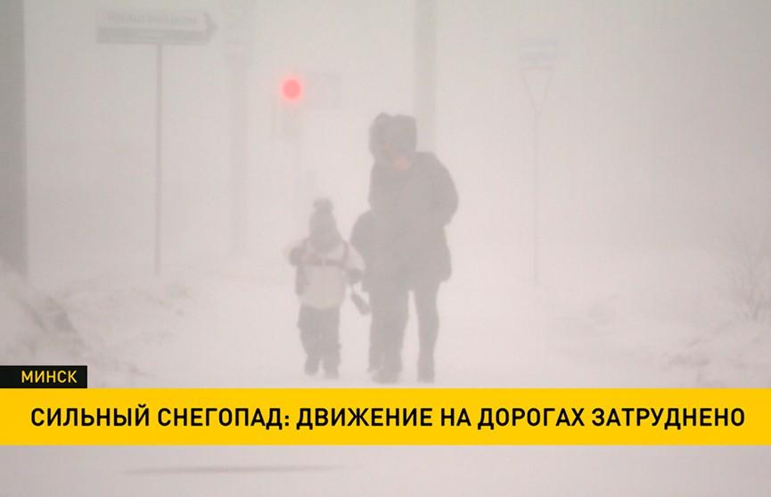 Метель в Минске спровоцировала пробки и рост числа аварий