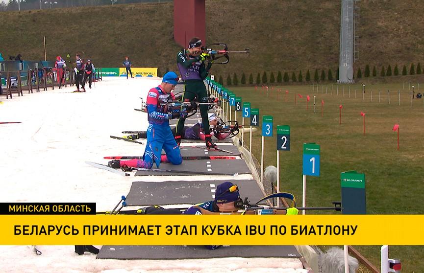 В «Раубичах» стартует этап Кубка IBU по биатлону