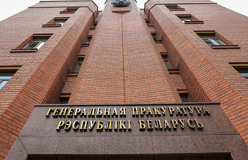 В Генпрокуратуру передали дело в отношении менеджеров «Белгазпромбанка»