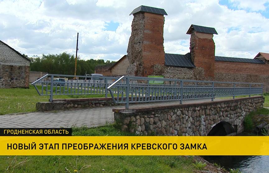 Начался новый этап консервации стен Кревского замка