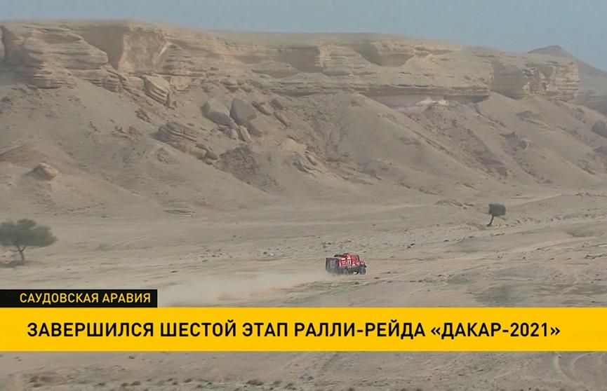 Экипаж «МАЗ-СПОРТавто» Алексея Вишневского занял 5 место на шестом этапе «ДАКАР-2021»