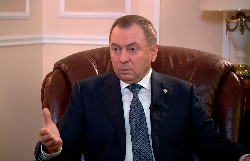 Об абсурдности применения санкций рассказал министр иностранных дел Владимир Макей