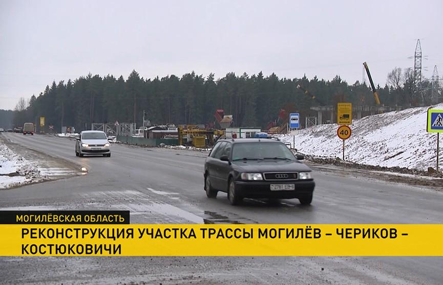 В Могилевской области идет реконструкция дороги Могилев – Чериков – Костюковичи