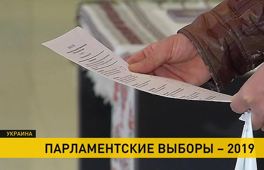 Парламентские выборы-2019: как проходит голосование белорусов в Украине