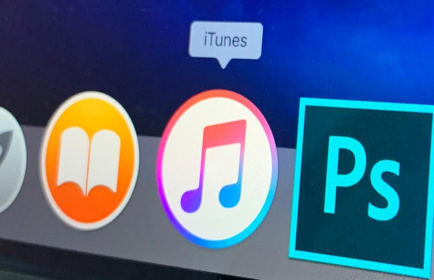 Apple откажется от ITunes и заменит тремя новыми приложениями