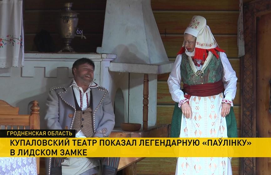 Купаловский театр завершил сотый сезон легендарной «Паўлінкай»