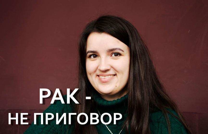 «Нужно верить в лучшее, а не жалеть себя». История белоруски, которой провели уникальную операцию на сердце и печени