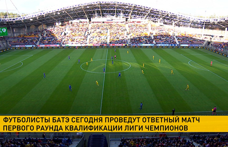 Лига чемпионов: БАТЭ готовится к ответному матчу с польским «Пястом»