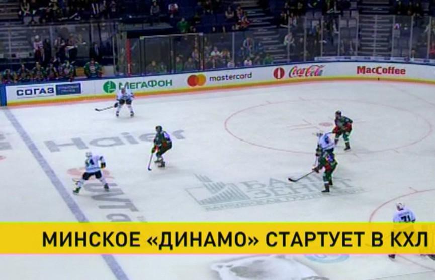 «Динамо» стартует в КХЛ в Казани: 3 сентября наш клуб сыграет против «Ак Барса»