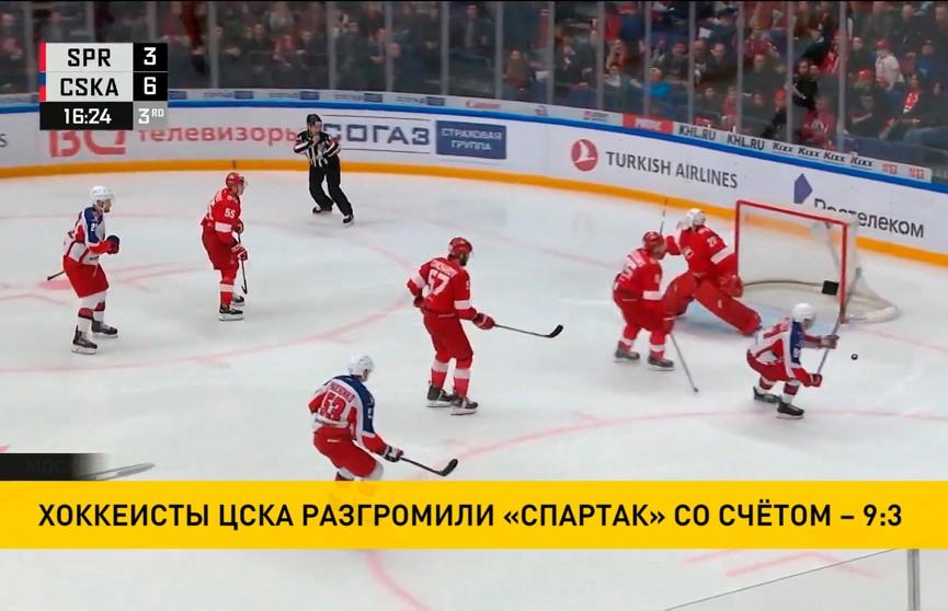 КХЛ: хоккеисты ЦСКА разгромили «Спартак» в московском дерби