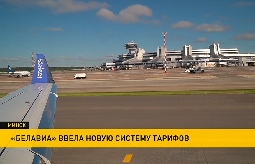 «Белавиа» снизит стоимость провоза багажа в два раза
