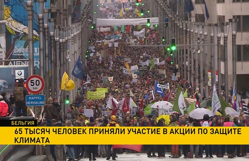 65 тысяч человек приняли участие в акции по защите климата