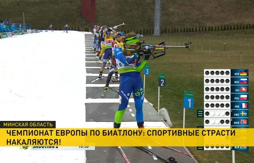 Чемпионат Европы по биатлону: медали разыграны в смешанной эстафете