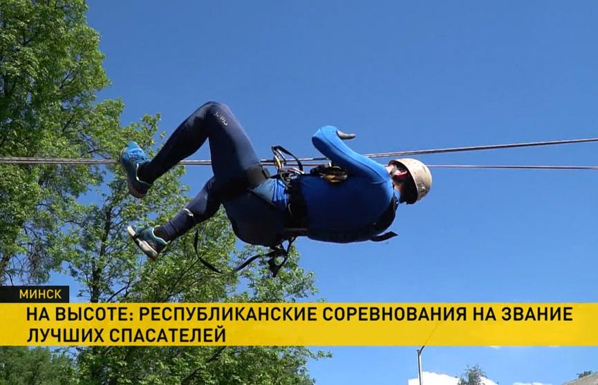 Лучшего спасателя страны определяют в Минске