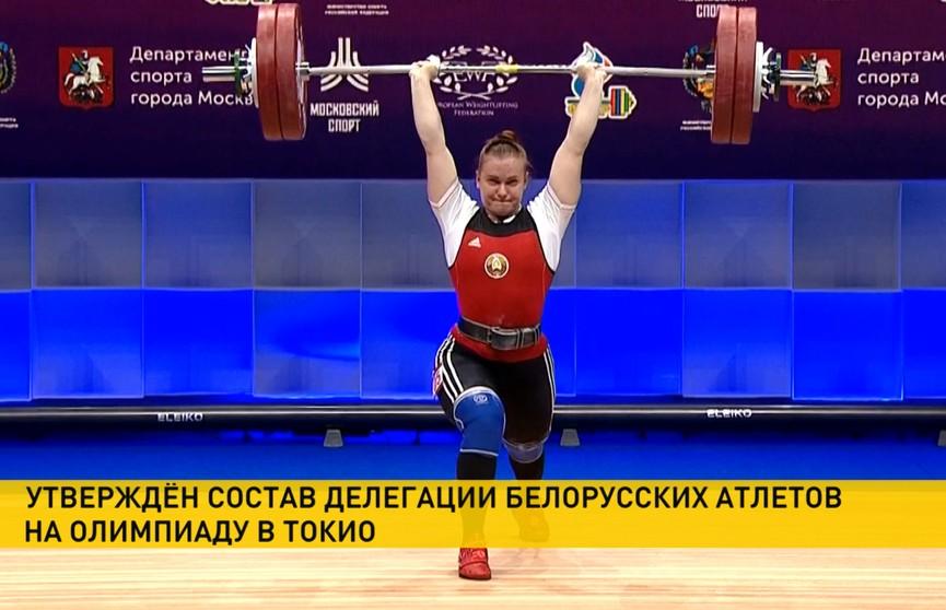 НОК утвердил состав спортсменов, которые выступят на Олимпиаде в Токио