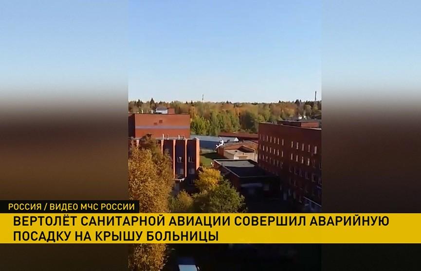 В Ижевске вертолет санитарной авиации совершил аварийную посадку