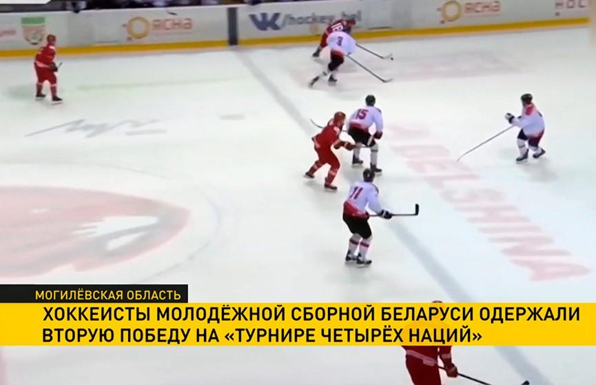 Белорусская молодежная сборная выиграла вторую встречу на «Турнире четырех наций»