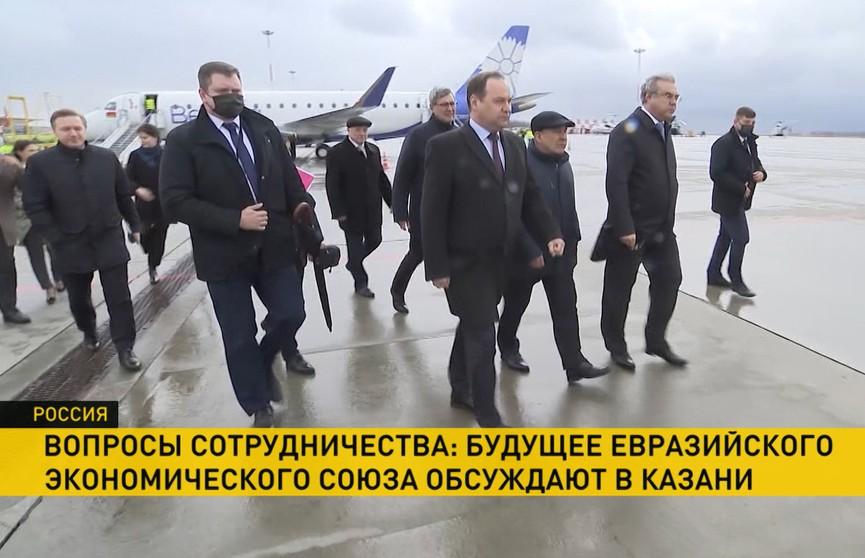 Будущее ЕАЭС обсуждают в Казани. Премьер-министры собрались на межправительственный совет