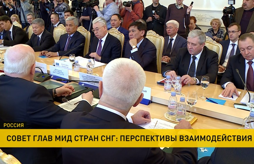 Перспективы взаимодействия в рамках СНГ обсудили главы внешнеполитических ведомств стран Содружества